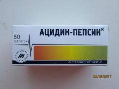 Ацидин-пепсин табл. 200мг/50мг №50
