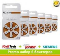 Батарейки для слуховых аппаратов бесплатная доставка по Украине