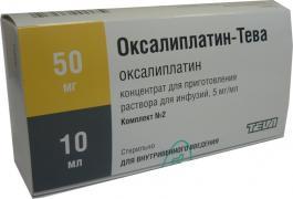Быстрая покупка Оксалиплатин на сайте