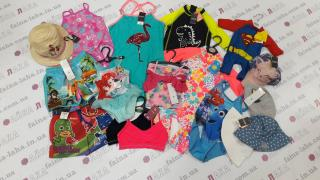 Children's clothing spring/summer from England! DRAIN OPT