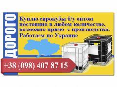 Куплю еврокубы б/у, покупаю любые еврокубы по Украине