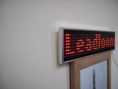 """LED-panel """"running line"""", h mm"""