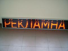 """LED-panel """"running line"""", two-way, h mm"""