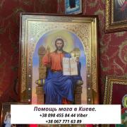Помощь мага в Киеве. Любовная магия Киев