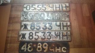Ретро,СССР автомобильные номер в коллекцию