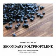 Secondary polypropylene (PP), gray granules. Polystyrene secondary