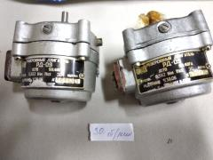 Sell engine РД09