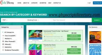 Скрипт бронирование - PHP скрипт бронирования программы   бронирование