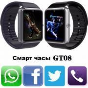Smart Watch GT08 Умные часы поддержка SIM карты TF карты