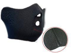 Термомаска неопреновая для защиты лица. MS749